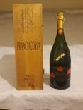 Franciacorta Docg Brut v.s.q.p.r.d. 1.5 litra 12 gr в подарочній деревяній коробці