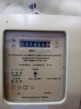 Электрический счетчик три фазы