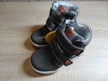 Детские ботиночки для мальчиков Clibee