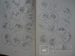 Монеты нижегородского княжества (1989), фото №9