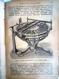 1908 Конец мира. Популярная астрономия. Фламмарион Камилль photo 5