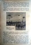 1908 Конец мира. Популярная астрономия. Фламмарион Камилль photo 9