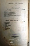 1908 Конец мира. Популярная астрономия. Фламмарион Камилль photo 12
