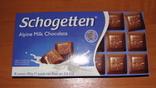 Немецкий молочный шоколад