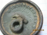 Масонська пуговица, фото №6