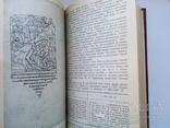 Царский архив и лецивые летописи времён Ивана Грозного, фото №4