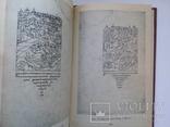 Царский архив и лецивые летописи времён Ивана Грозного, фото №5