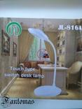 Настольная лампа «Трансформер» сенсорная, на 18650 аккумуляторе или USB. photo 2