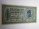 100 карбованців 1942 Рівне, німецька окупація