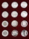 Полный Набор 100 Шиллингов 1991-2001 + Две 200 Шиллинговые Биметаллические Монеты, Австрия фото 9