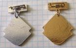 Знак, медаль Украинский республиканский совет ДСО локомотив, спорт ссср, фото №3