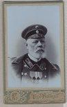 Почтовый чиновник с наградами 1909