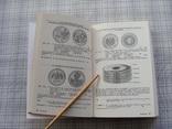 Evro Munzkatalog. Каталог монет евро., фото №5