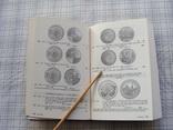 Evro Munzkatalog. Каталог монет евро., фото №8