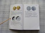 Die Evro-Münzen. Монеты евро., фото №5
