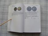 Die Evro-Münzen. Монеты евро., фото №6
