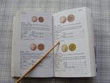 Die Evro-Münzen. Монеты евро., фото №11