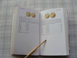 Die Evro-Münzen. Монеты евро., фото №12