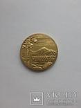 Мужієво 99 перше українське золото, фото №5