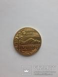 Мужієво 99 перше українське золото, фото №7