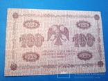 100 рублей 1918 photo 2