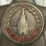 Орден Славы 2 степени. photo 5