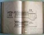 1908 Учебник Химической Технологии. проф. Ост Г. photo 8
