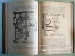 1908 Учебник Химической Технологии. проф. Ост Г. photo 10