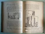1908 Учебник Химической Технологии. проф. Ост Г. photo 11