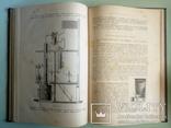 1908 Учебник Химической Технологии. проф. Ост Г. photo 12