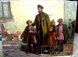 """Худож. Хан """"До дитячого притулку з Дзержинським"""" photo 1"""