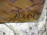 """Худож. Хан """"До дитячого притулку з Дзержинським"""" photo 8"""