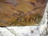 """Худож. Хан """"До дитячого притулку з Дзержинським"""" photo 9"""