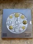 Набор обігових монет Украины 1996 в буклете