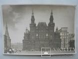 Москва.ГИМ. 1950 г. тираж 2 500, фото №2