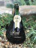 Armagnac Gerald 1970s photo 1