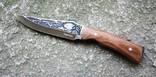 Нож Пантера FB1522