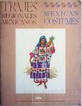1961 Мексиканские костюмы. Альбом.