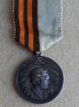Медаль За взятие Парижа