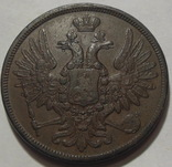 5 копеек 1858 г. ЕМ. photo 1