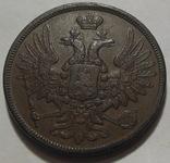 5 копеек 1858 г. ЕМ. photo 2