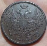 5 копеек 1858 г. ЕМ. photo 3