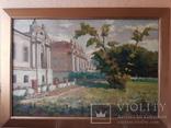Работа А. Шовкуненко (с полным комплектом музейных документов) photo 1