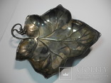 Декоративная тарелка WMF ( Germany , серебрение ), фото №3