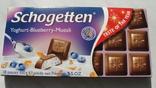 Немецкий молочный шоколад.Начинка черничный йогурт