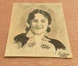 Портрет женщины 1939 г. Рисунок. photo 2
