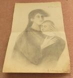 Портрет женщины с младенцем. Рисунок карандашом. photo 2