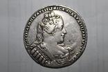 Рубль 1733 Анна. photo 1