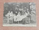 Вырезка из газеты. Фотография Графа Л. Толстого с семьей, фото №2