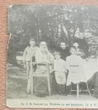 Вырезка из газеты. Фотография Графа Л. Толстого с семьей, фото №3